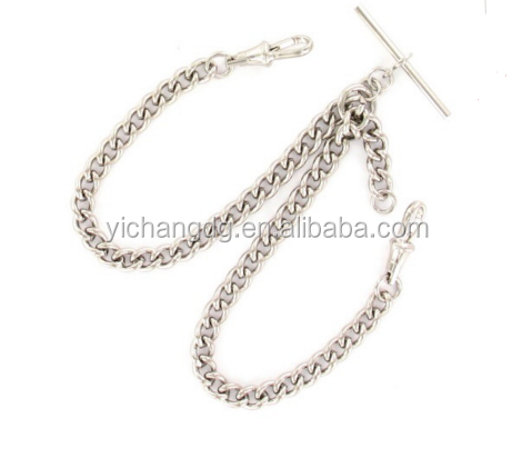 Silver Plated 14 Inch Double Heavy T-Bar Stainless Steel Pocket Watch Chain
