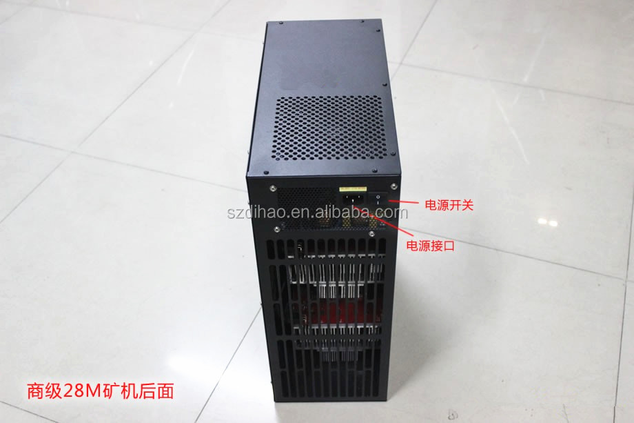 DIHAO BTC/LTC Gridseed Litecoin Blade G-Blade All Accessories Included Asic Scrypt Miner 32MH/s to 35MH s for Scrypt Mining