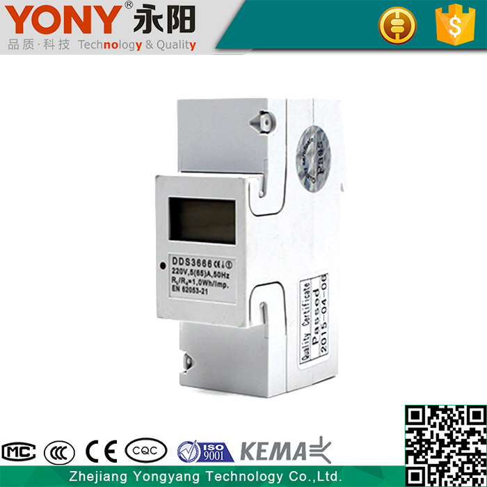 Zhejiang yueqing With RS485 communication single-phase Din Rail KWH Energy Meter