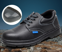 cheaper waterproof safety shoes with steel toe cap