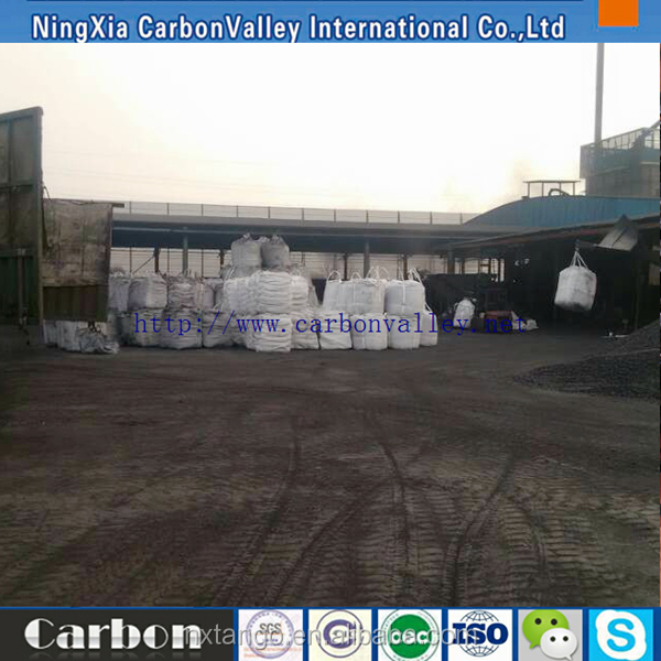 Low ash graphitized petroleum coke carbon additive for steel