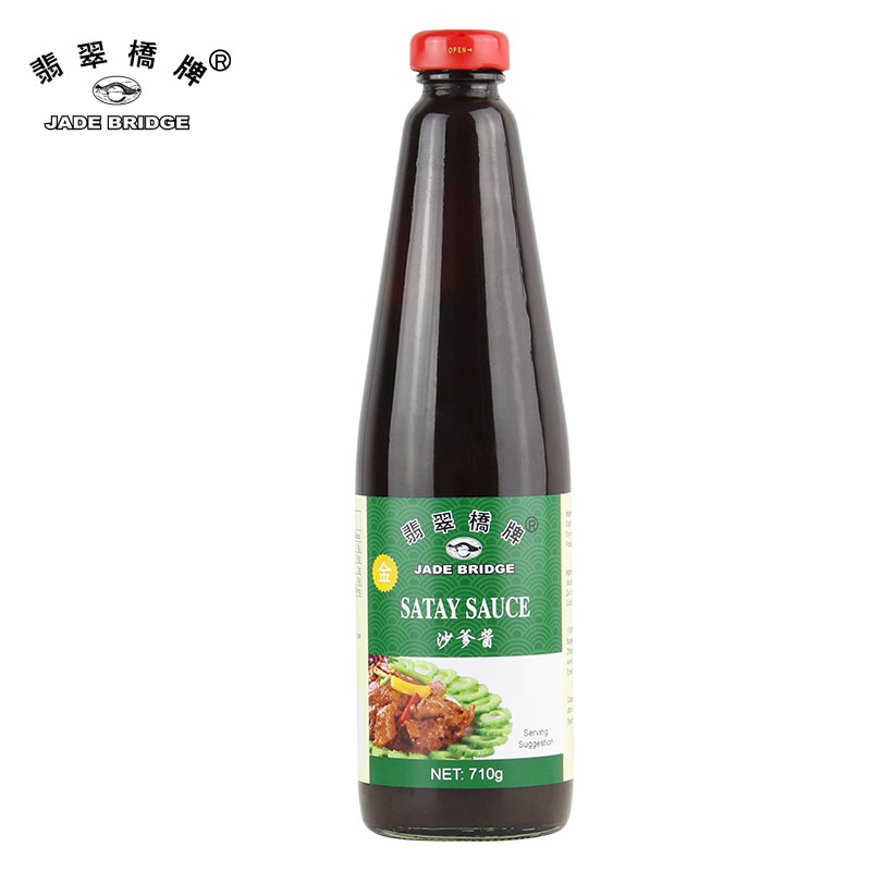 Wholesale Cheap 710g Satay Sauce Factory for Supermarket