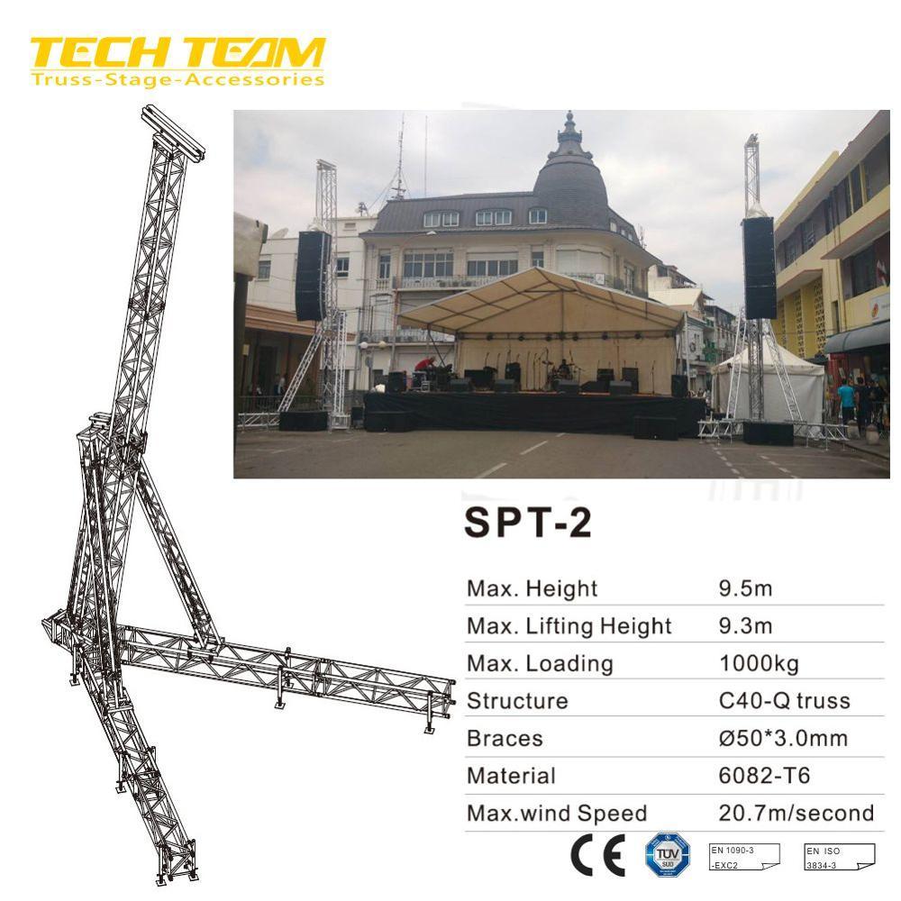 Aluminum Truss For Hanging Speakers ,line array truss tower