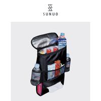 Fashion Design Insulated Car Seat Back Drinks Holder Cooler bag