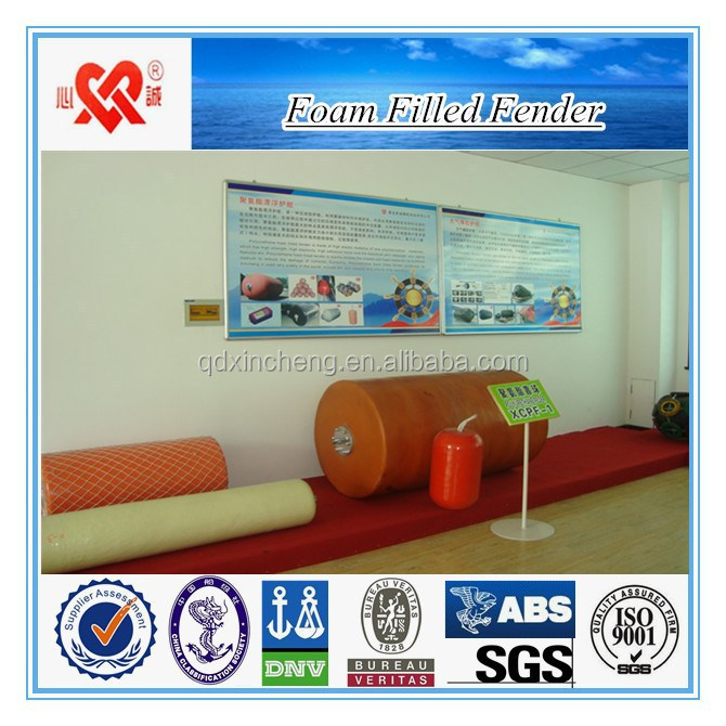 Passed CCS certification ship safety equipment mooring marine polyurethane foam filled fender