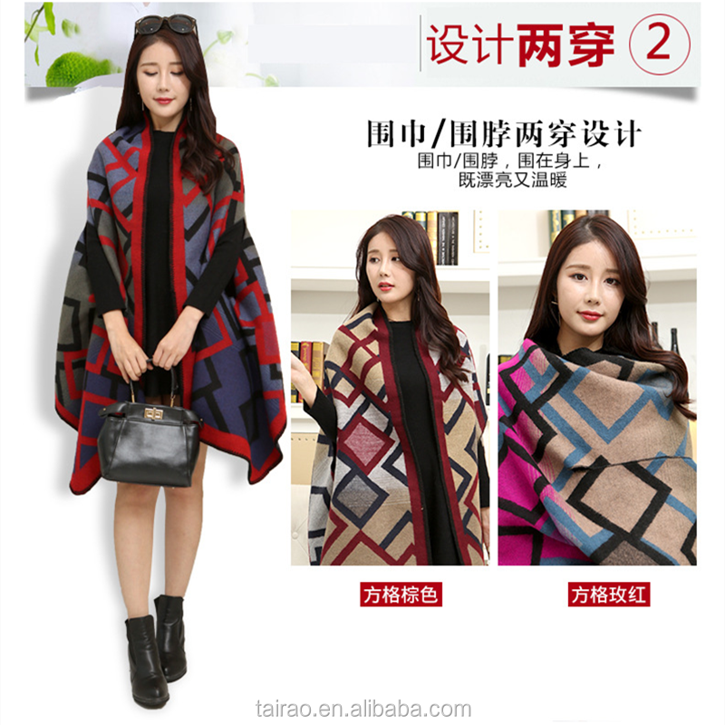 Imitation cashmere poncho shawl scarf air conditioning to keep warm cape coat