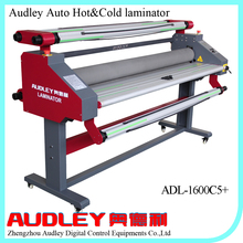 Audley ADL 1600 1.6m laminating pouch making machinery