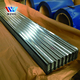 SGCC DX51D SGLCC Hot Dipped ZINCALUME / GALVALUME Galvanized Corrugated Steel / Iron Roofing Sheets Metal Sheets