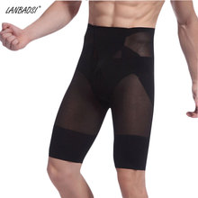 Wholesale Men's Body Shaper tight shorts High Waist Slimming Underwear