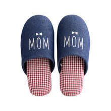 2017 hot high quality fashion comfortable cozy men kids indoor house cotton man women slippers