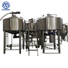 Automatic 2000L beer brewing brewery equipment 2000L making craft beer machines with herms system