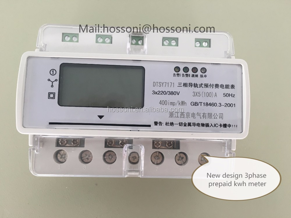 Dain-rail type, NEW,3phase prepaid KWH METER(energy meter)DTSY7171,HOSSONI