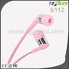 Toploud mp3 music player mp3 mp4 skull earphones with mic at factory price