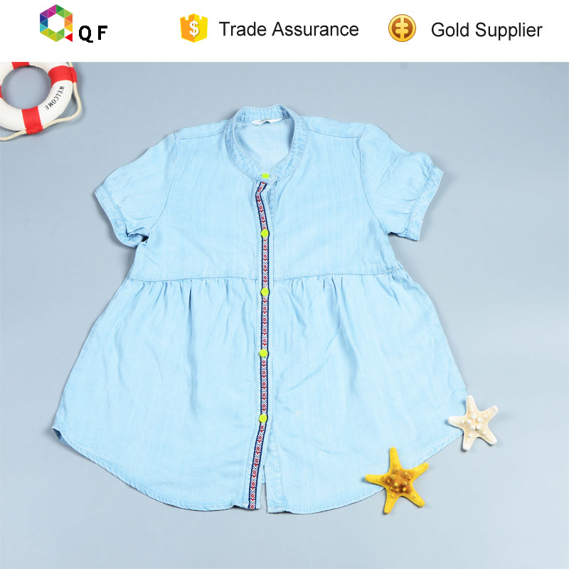Natural best quality baby tshirt with A grade
