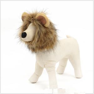 c035d1b26 Dog Lion Costume Wholesale, Lion Costume Suppliers - Alibaba