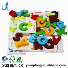 2015 New design alphabet wooden baby board