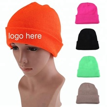 Wholesale Custom Winter Unisex Beanie Football Hat