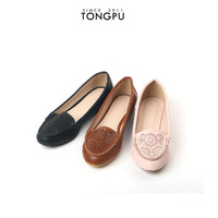 Various colors PU upper material TPR outsole Cement women casual shoes Tuchan