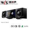 WLS New hot theatre 2 0 home with Usb Sd card Bluetooth Fm radio and Micphone Earphone