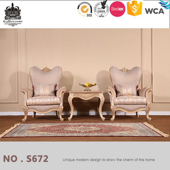 French Style Royal Wood Carved Table Legs Divan Living Room Furniture Sofa  Sets