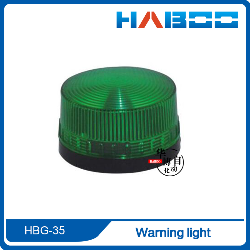 traffic warning light high brightness LED light source 12V 24V 110V 220V led warning light