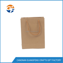 Factory Kraft Paper Bag for Packing