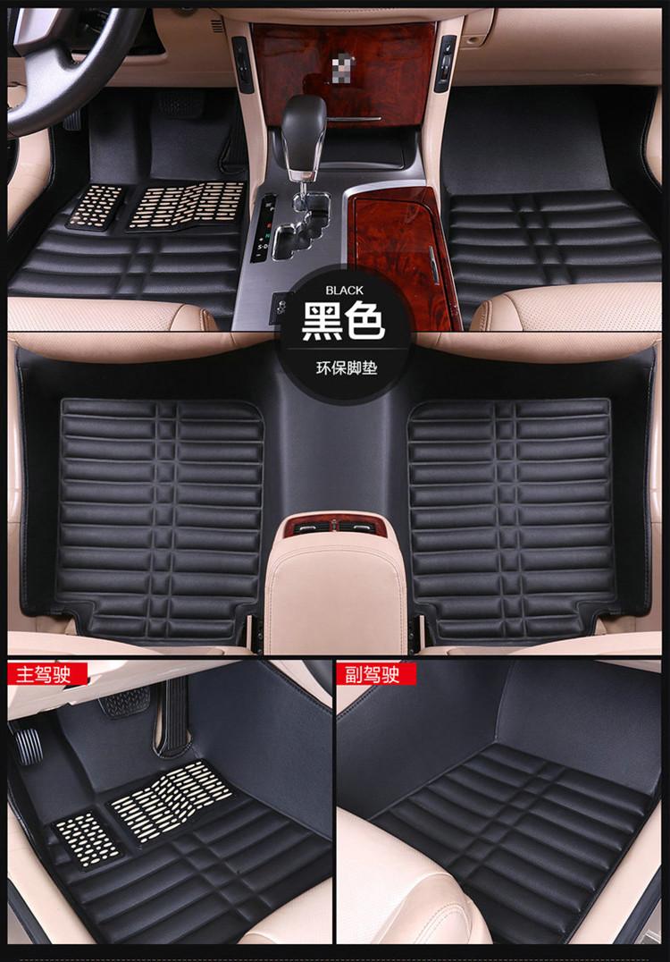auto interieur accessoires car floor liners auto vloermatten custom automatten