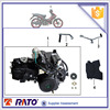 Original factory motorcycle parts for ITALIKA AT110 motorcycle,ARM ASSY.,KICK STARTER,PEDAL,GEAR CHANGE,,COVER .,LEFT REAR