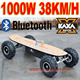Electric Skateboard Lithium ion 1000W