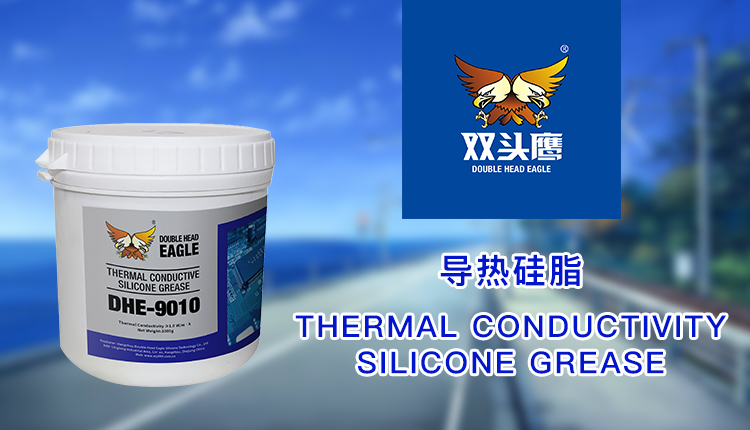 White Waterproof Silicone Thermal Dielectric Grease For Cpu/ic/mos - Buy  Silicone Grease,White Waterproof Silicone Thermal Dielectric  Grease,Silicone