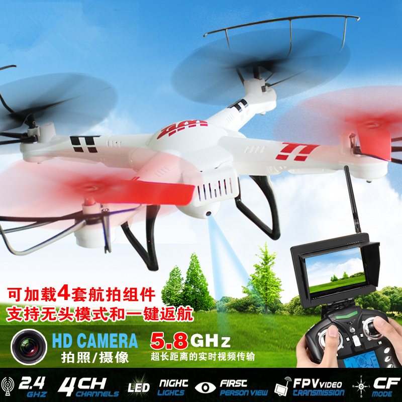 New WL toys V686 2.4G 4 channel professional FPV RC Quadcopter With 720P HD Camera RTF