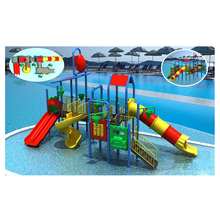 Amusement water park kids water slide playground equipment prices pool slides
