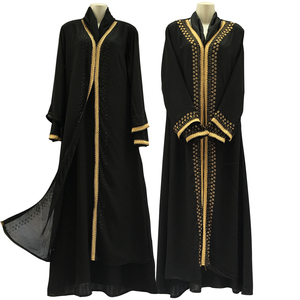 Elegant kaftan dress abaya long sleeve designs muslim ladies casual abaya