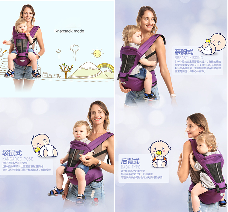 Baby supplies 360 ergonomic baby carrier with hip seat