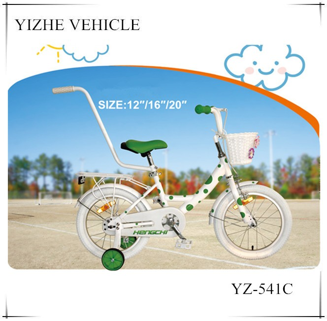 Price child small bicycle /kid 4 wheel bike for training