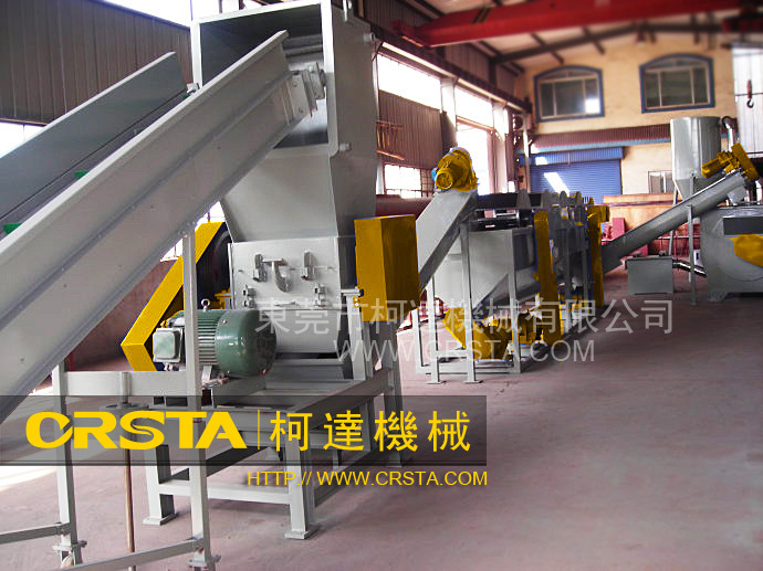 1500 kg/h pet bottle washing &crushing machine/pet flakes washing line/pet flakes washing system