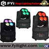 FYI Disco Lights 15W 4 pcs led moving head wash 4 in 1 quad rotated wash lighting