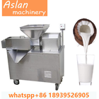 coconut milk extracting machine/coconut milk extractor