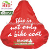 custom inprinted promotional bicycle seat cover