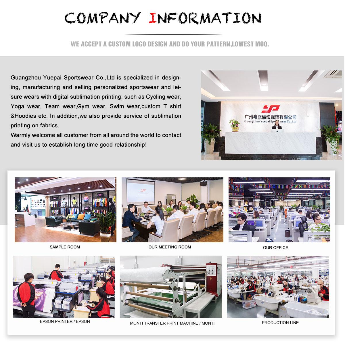 Guangzhou Yuepai Sportswear Co., Ltd. Sportswear