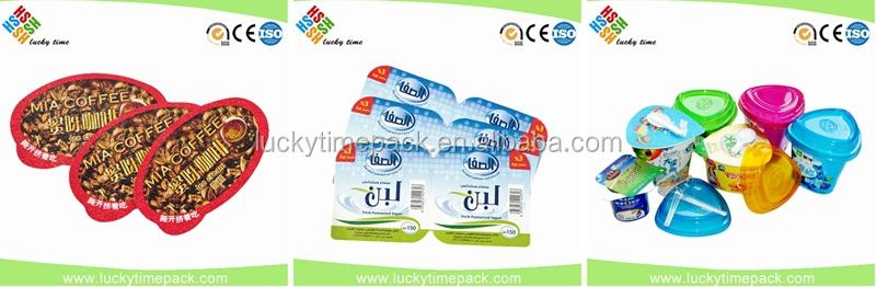 China Supplier! Food Grade Aa Peelable Lidding Aluminum Foil For ...