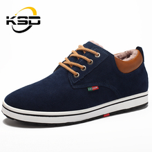 Shoes For Men Casual Shoes Anti-velvet Cowhide Upper Leather Shoes