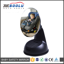 Universal Wide Convex Shatterproof Rear Facing Car Seat Mirror with Glass Strong Suction Cup