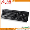 factory supply laptop computer 2.4ghz wireless keyboard for lenovo g550