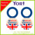 YORI Hand tags with full for bottle color printing ,Bottle Tags,Custom Hang tag