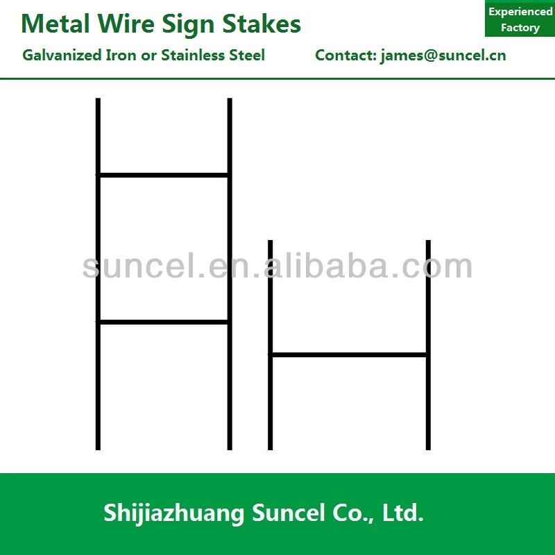 Magnificent H Frame Wire Stakes Gift - Framed Art Ideas ...