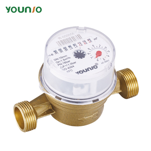 Younio Single Jet Dry Type Small Water Meter, Portable Low Flow Water Meter