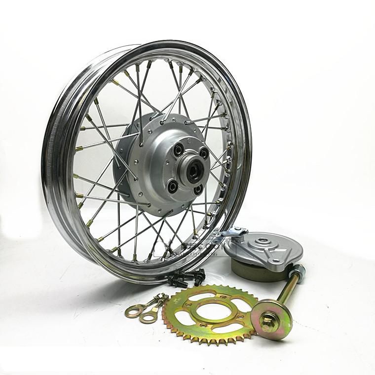 gn125 gn250 18 inch spokes rear motorcycle wheel rim with drum brake hub sprocket buy. Black Bedroom Furniture Sets. Home Design Ideas