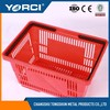 Best quality plastic shopping basket for sale