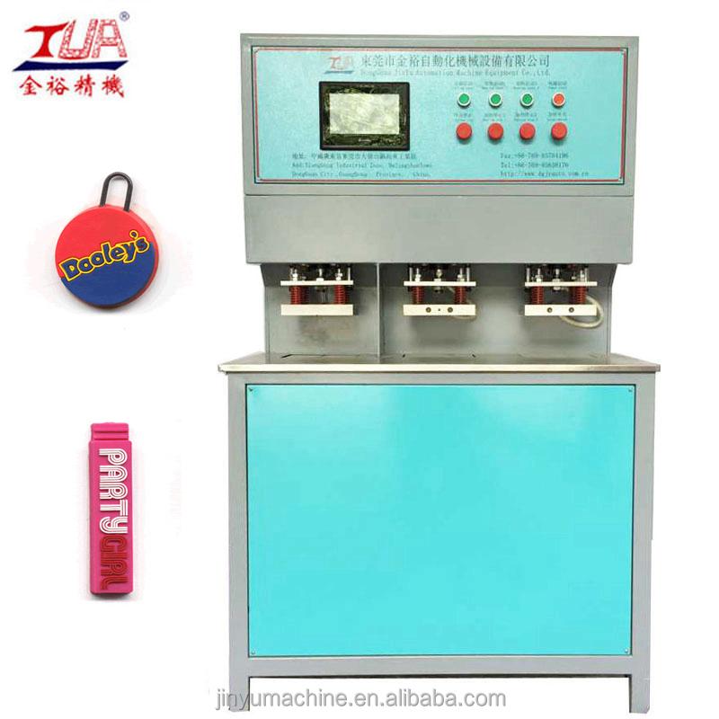 JY-E08 pvc zipper puller pressing machine